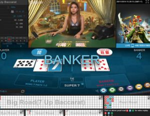 1scasino-7up-baccarat