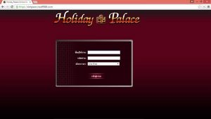 Holiday Palace Online-1