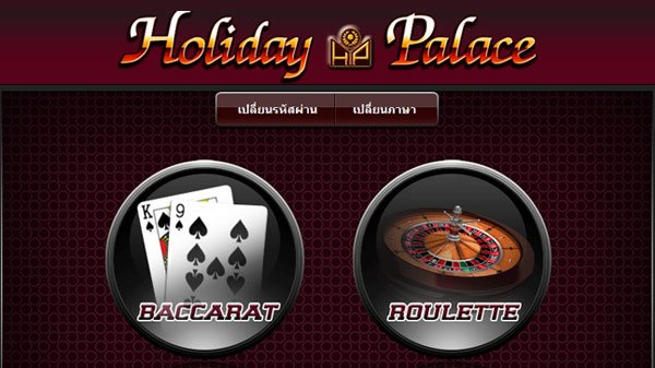 Holiday Palace Online-3
