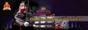 Princess-Crown_01