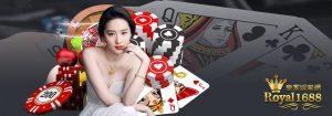 casino-royal1688