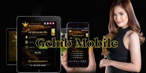 gclub_mobile