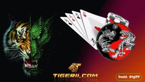 เสือมังกรวิธีการเล่น